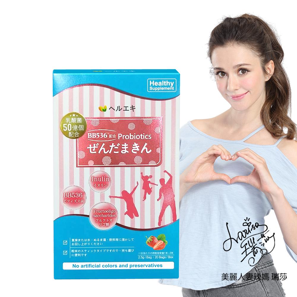 即期良品【BeeZin康萃】瑞莎代言 日本BB益生菌(草莓風味)x1盒 (20包/盒)