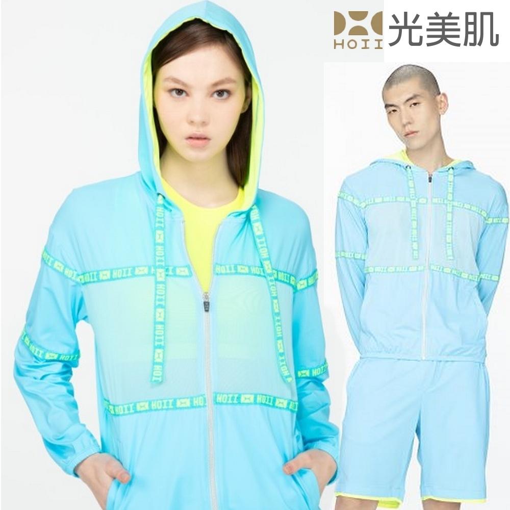 HOII光美肌-HOII后益先進光學布-機能美膚光能防曬HOII標語連帽外套HO57-藍光-MIT台灣製-預購