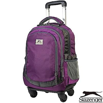 Slazenger 史萊辛格 加大款可拆式拉桿後背包(紫)