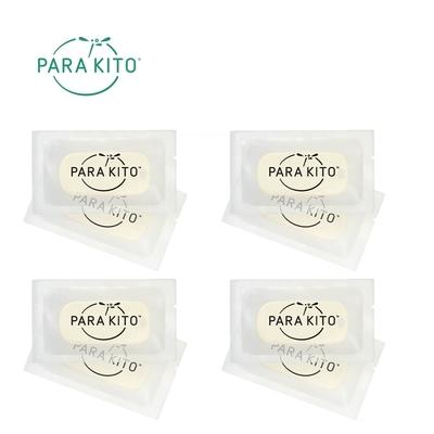 PARA'KITO 帕洛 法國天然精油防蚊片 2入裝x4組 / 共8入