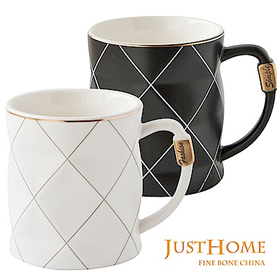 Just Home時尚黑白菱格紋陶瓷杯360ml(2入組)