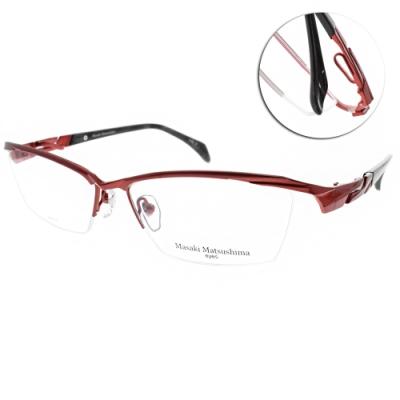 Masaki Matsushima眼鏡  β鈦金屬紳士眉框款/紅-黑#MF1239 C02