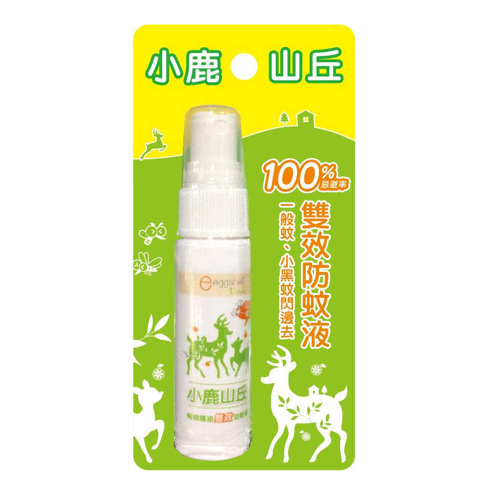 eggshell Verda小鹿山丘有機精油雙效防蚊液20g