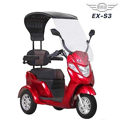 【e路通】EX-S3 酷寶 60V鉛酸電池 前後鼓煞車 電動車(電動自行車)