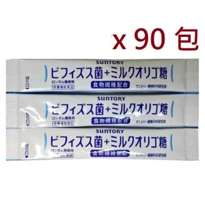 SUNTORY 三得利 比菲德氏菌 + 乳寡醣 (隨身包 90包)3個月分