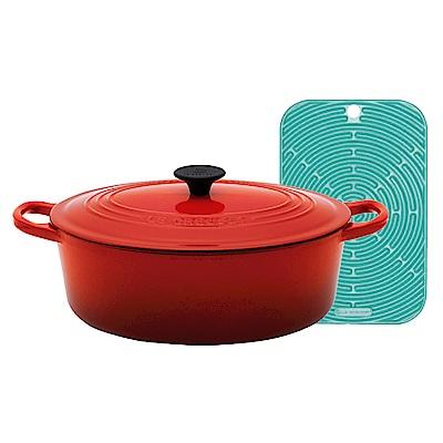 LE CREUSET 琺瑯鑄鐵橢圓鍋 27cm(櫻桃紅)+耐熱矽膠長方隔熱墊(薄荷綠)