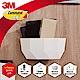 3M 無痕Lifestyle 白色大型置物盒 (超值3入組) 17720 product thumbnail 1