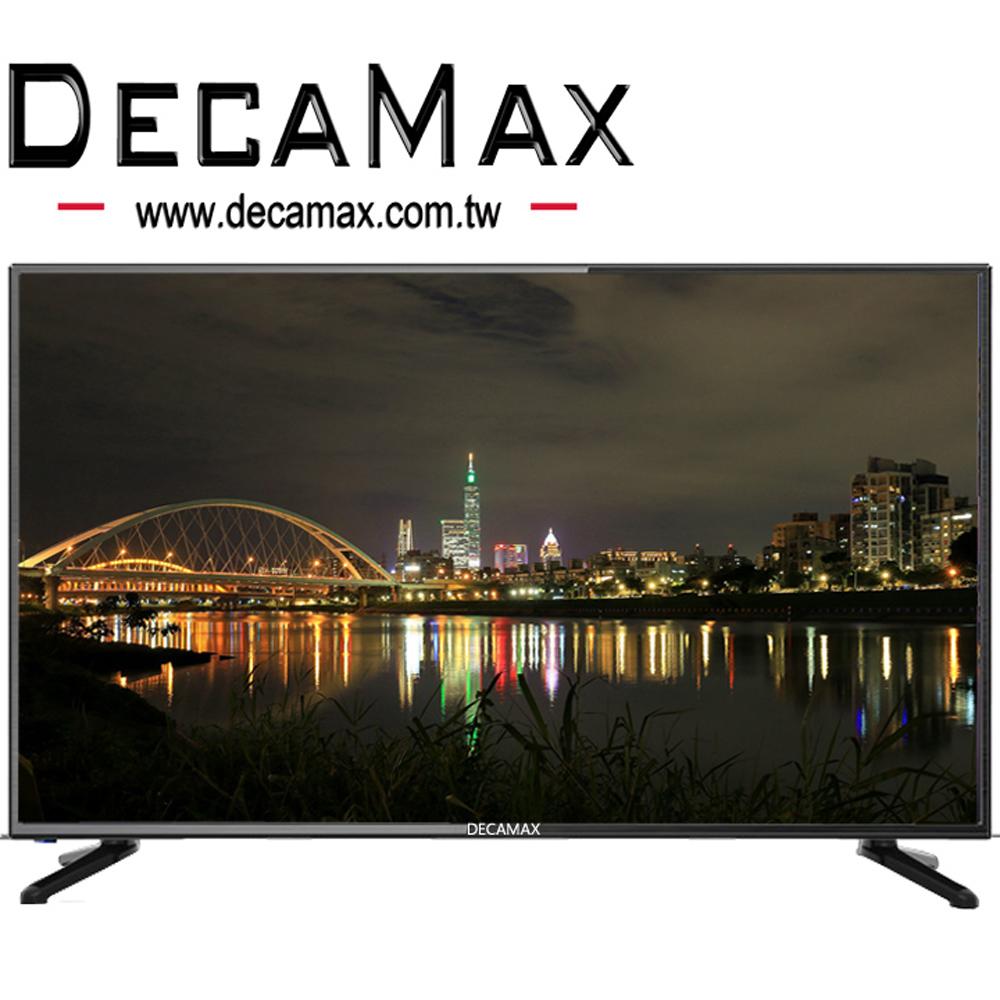 DECAMAX 32吋LED多媒體液晶顯示器 DMJ-3200A