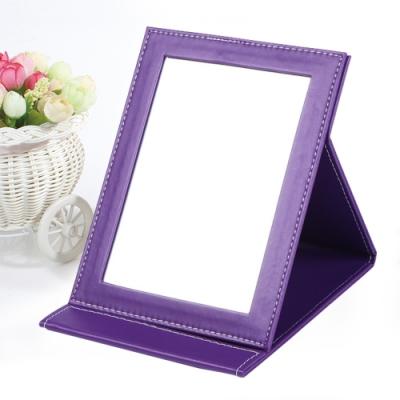 幸福揚邑  9吋超大皮革折疊鏡時尚質感隨身彩妝美妝化妝鏡/桌鏡 (珍珠時尚紫色)