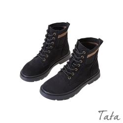 彈性撞色面高筒帆布鞋 TATA