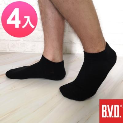 BVD 運動棉襪 毛巾底船型襪24-26cm(4雙)