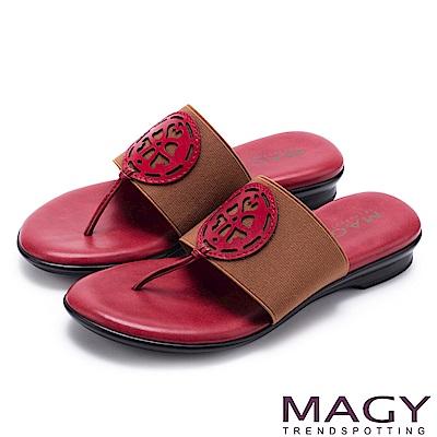 MAGY 夏日風情 鬆緊帶拼接簍空皮雕夾腳拖鞋-紅色