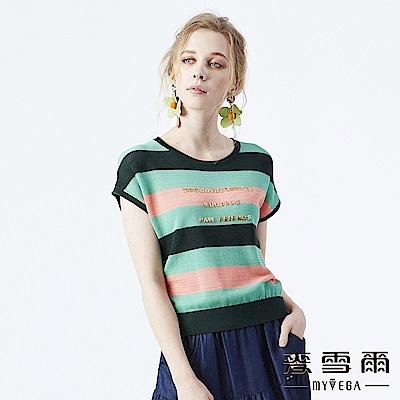 【麥雪爾】立體撞色橫條織字母造型針織衫-綠