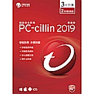 PC-cillin - 2019雲端版 下載版二年三機