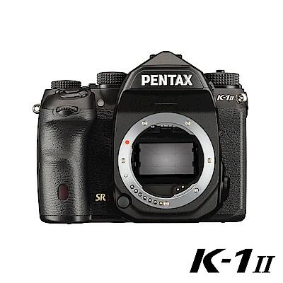 PENTAX K-1 II 單機身(公司貨)