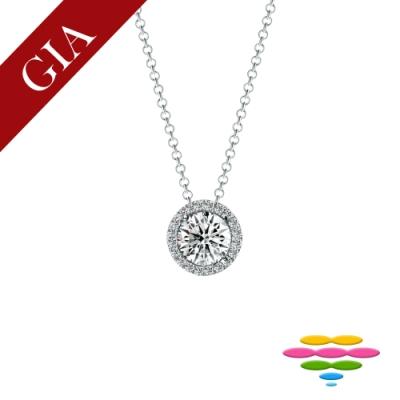 彩糖 GIA 1克拉 18K 鑽石項鍊 E/SI2 3EX+北極光頂級車工+ H&A八心八箭車工