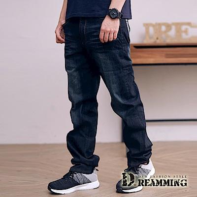 Dreamming 潮流刺繡W口袋中直筒牛仔長褲-深藍