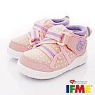 IFME健康機能鞋 護踝超輕學步款 EI70601粉紅(寶寶段)