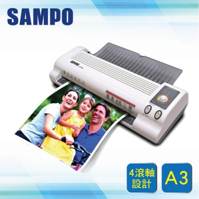SAMPO 聲寶4滾軸冷熱雙功能A3專業護貝機(LY-U18A32L)