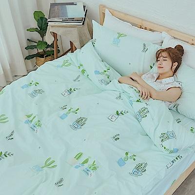 BUHO 柔絲絨單人床包+雙人薄被套三件組(一隅心綠)