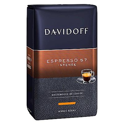 Davidoff大衛杜夫-義式57咖啡豆(500g/包)