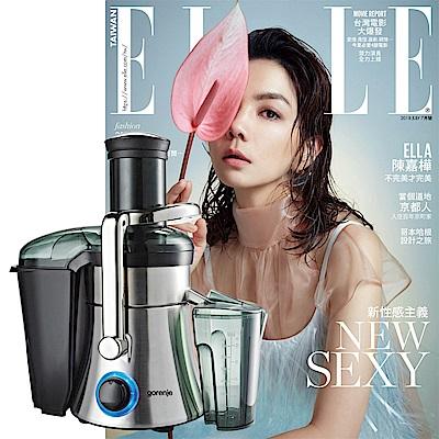 ELLE雜誌(1年12期)贈 Gorenje歌蘭妮 蔬果調理機(JC800E-TW)