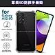 CITY for Samsung Galaxy A52 5G 軍規5D防摔手機殼 product thumbnail 2