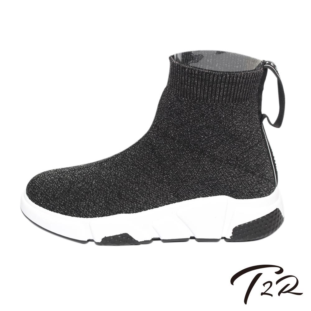 T2R 簡約流行針織增高襪靴-灰色
