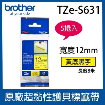 【5入組】Brother TZe-S631 超黏性護貝標籤帶 ( 12mm 黃底黑字 )