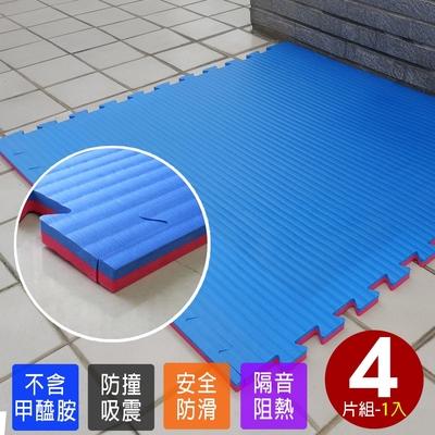 【Abuns】百大厚2.5CM紅藍雙色榻榻米紋運動地墊104.5*104.5CM(4片裝-適用1.5坪)