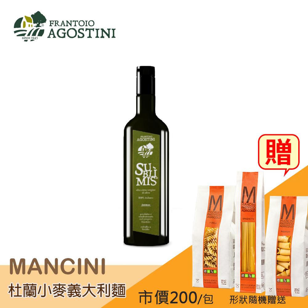 【曼時】Agostini莊園 Sublimis Intenso 義大利單一品種 冷壓初榨橄欖油-250ml