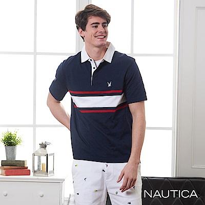 Nautica 撞色衣領條紋短袖POLO衫-深藍