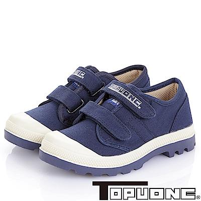 (雙11)TOPUONE 歐美流行款抗菌防臭減壓防滑休閒鞋-藍