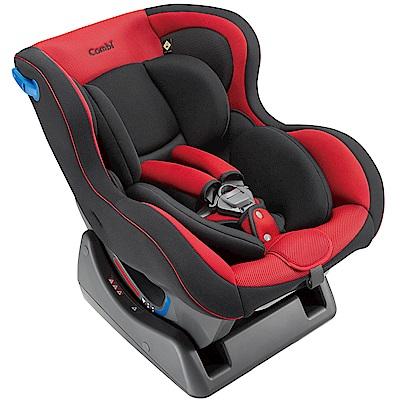 (買就送10%超贈點)【Combi 康貝】WEGO 0-4 歲汽車安全座椅(共2色可任選)