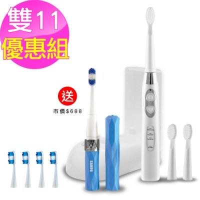 【SAMPO 聲寶】三段式充電音波牙刷(附三刷頭)(送隨身型音波牙刷)