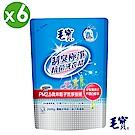 毛寶 制臭極淨PM2.5洗衣精-2000g(補)X6入/箱