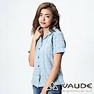 【德國 VAUDE】女款防曬吸溼排汗短袖格紋襯衫VA-06053藍/零碼出清