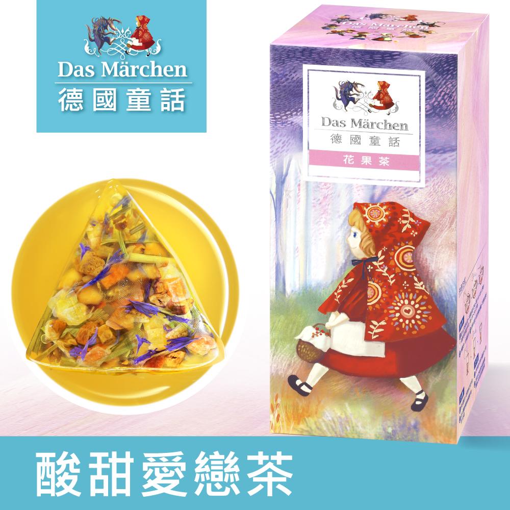 德國童話 酸甜愛戀果粒茶茶包(5gx15包)