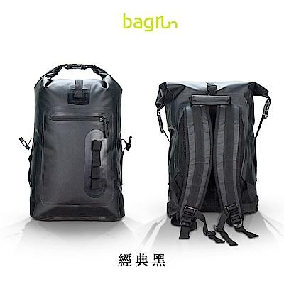 bagrun 都會玩家巔峰防水背包[內裝升級版](35公升)