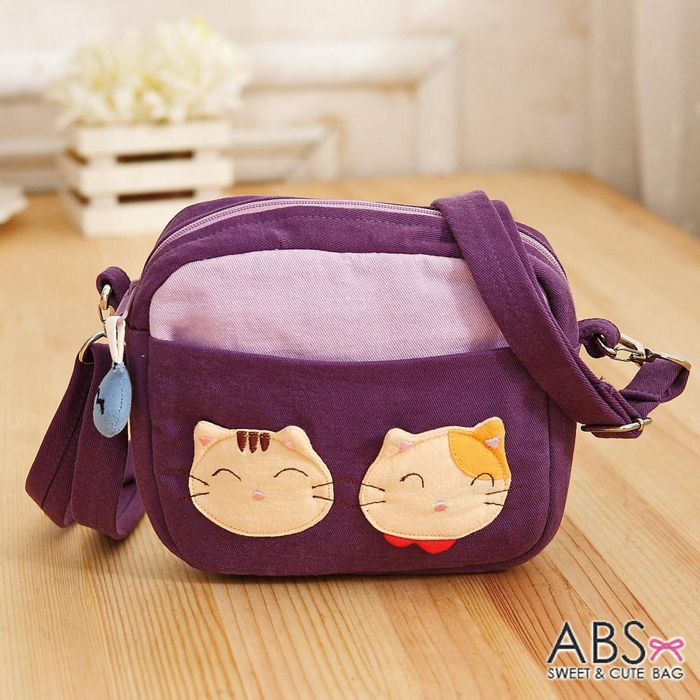 ABS貝斯貓 SIMPLE STYLE微笑貓咪拼布 小型側背包(薰紫)88-181