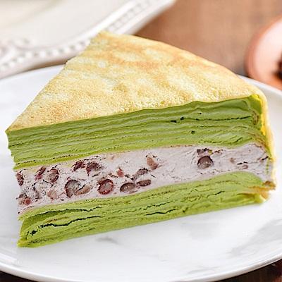 塔吉特 抹茶紅豆千層(8吋)