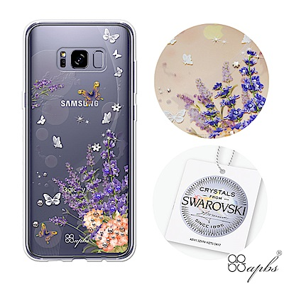 apbs Samsung Galaxy S8+ 施華彩鑽防震雙料手機殼-普羅旺斯