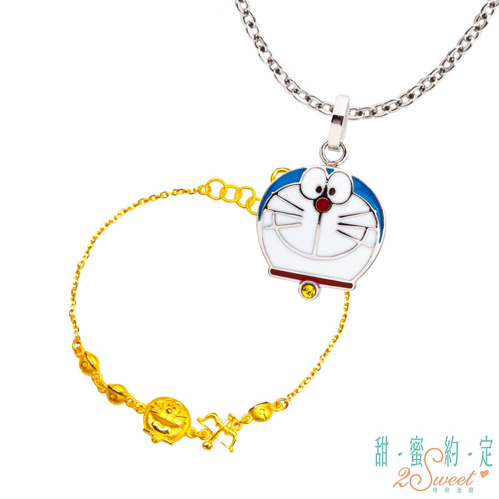 甜蜜約定 Doraemon 經典哆啦A夢白鋼墜子+愛神之箭黃金手鍊