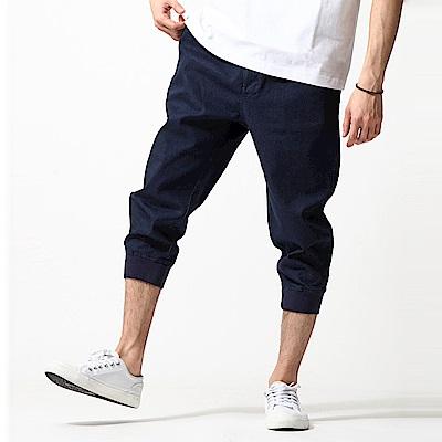 丹寧/斜紋織七分褲(4色) ZIP日本男裝