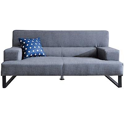 品家居 費尼時尚灰貓抓皮革獨立筒二人座沙發椅-177x100x84cm免組