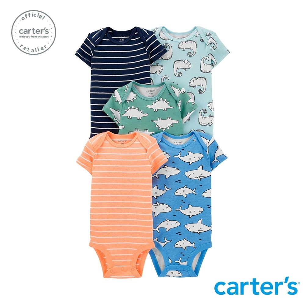 【Carter's】 動物條紋5件組包屁衣 (台灣總代理)