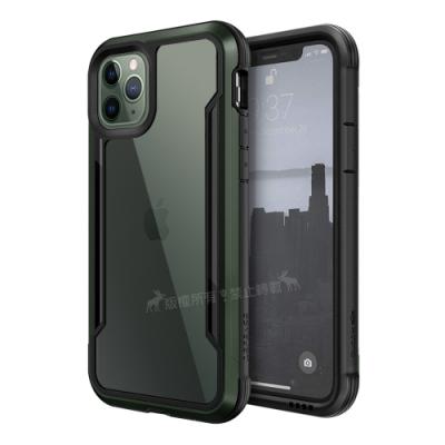 DEFENSE 刀鋒極盾Ⅲ iPhone 11 Pro Max 耐撞擊防摔手機殼(夜幕綠)