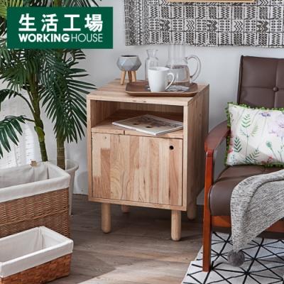 【生活工場】自然簡約生活單門置物床頭櫃