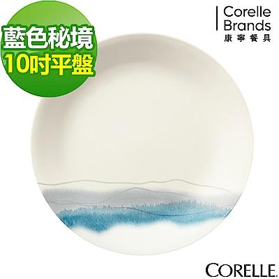 CORELLE康寧 藍色秘境10吋平盤