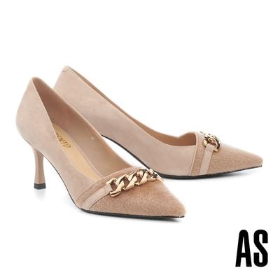 高跟鞋 AS 奢華質感粗鏈條異材質麂皮尖頭高跟鞋-粉